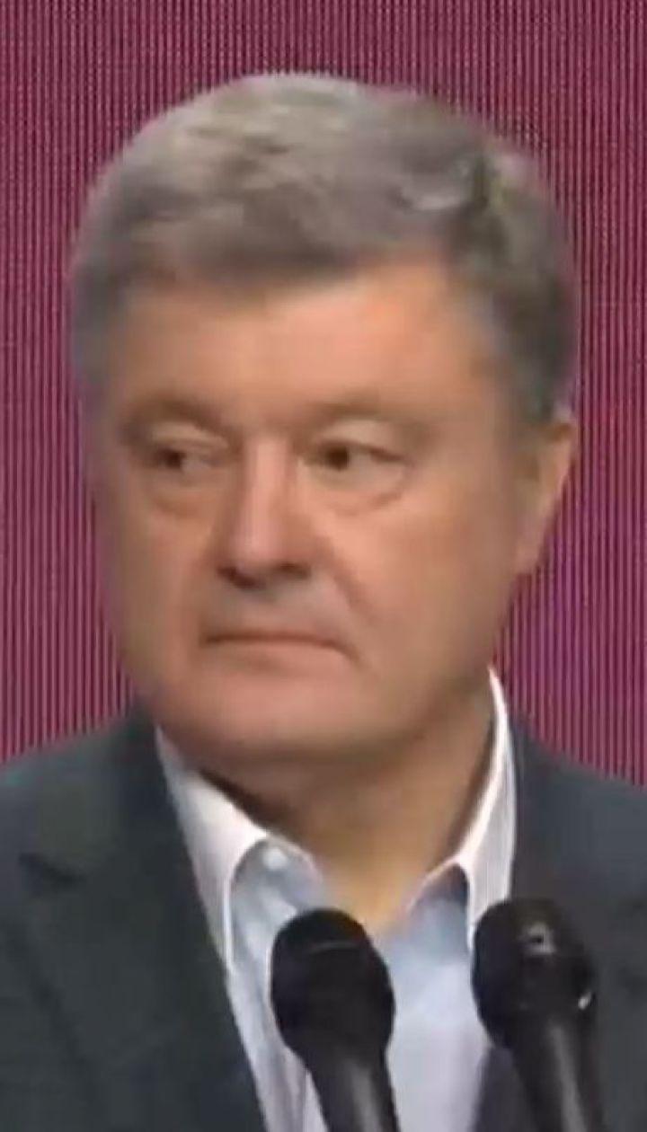 Стриманота з позитивом відреагував Порошенко на результати екзит-полів