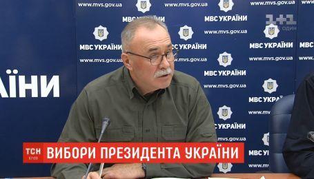 Около 2 тысяч сообщений о нарушениях в ходе выборов поступили к правоохранителям