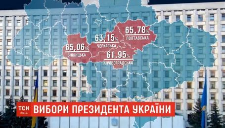 Более 10 миллионов украинцев проигнорировали выборы-2019 - ЦИК