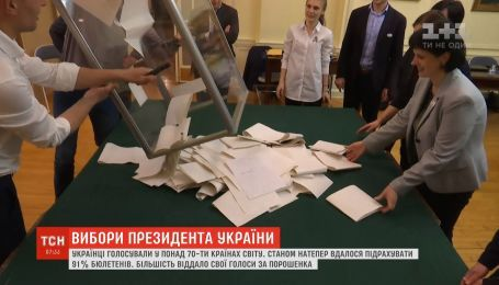 Большинство украинцев за рубежом поддержали действующего президента на выборах-2019