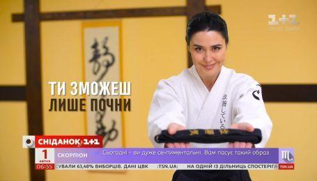 Людмила Барбир стала первой телеведущей, которая получила черный пояс по боевому искусству - айки-дзюцу