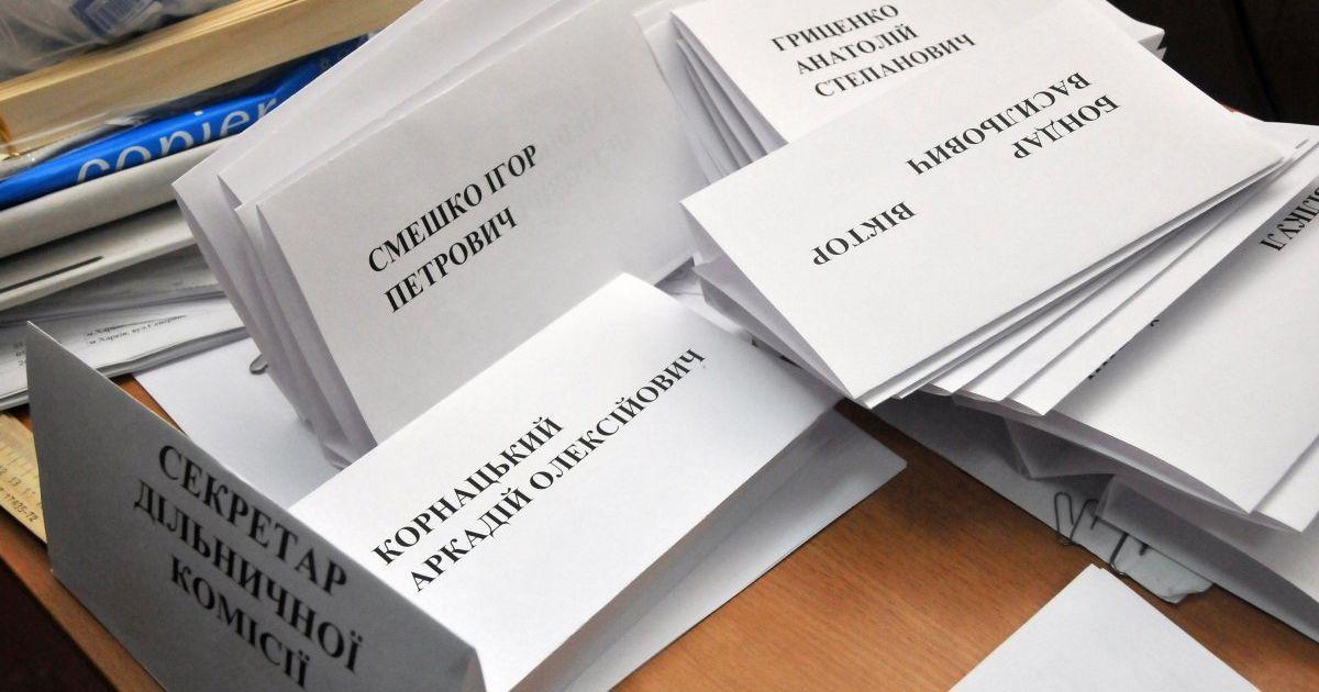 В Госдуме готовят заявление о непризнании результатов выборов президента Украины