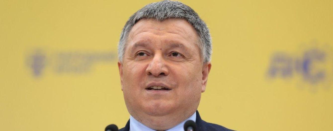 Аваков запропонує Раді посилити відповідальність за порушення на виборах