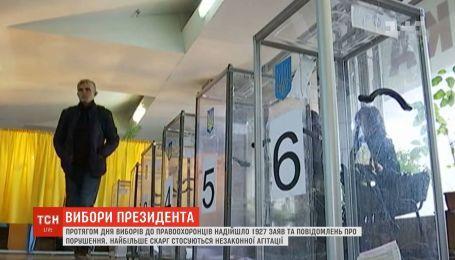 Агитация, минирование и пожеванный бюллетень: нарушения на выборах-2019