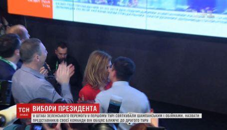 Благодарность Зеленского и критика у Порошенко: реакция в штабах кандидатов