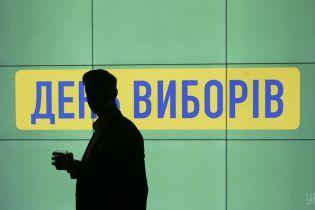 О встрече с Путиным, дебатах с Порошенко и возможных объединениях. Первые заявления у Зеленского