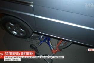 В Луцке 9-летний мальчик погиб под колесами авто