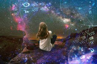 Що зірки нам пророкують: астропрогноз на 1-7 квітня