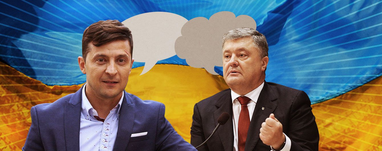 """Порошенко чекатиме Зеленського 14 квітня на """"Олімпійському"""" для дебатів"""
