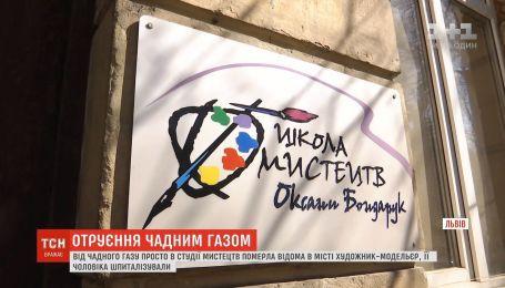 От угарного газа погибла известная во Львове художница Оксана Бондарук