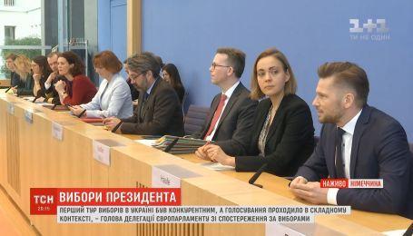 Первый тур президентских выборов в Украине был конкурентным - Дариуш Росати