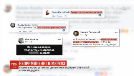 Социальные сети взорвались оскорбительными высказываниями сторонников разных кандидатов