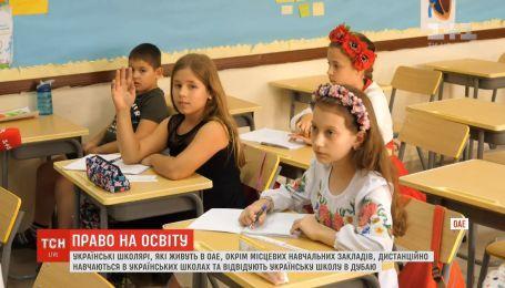 Украинские учителя обменялись опытом с педагогами в Дубае