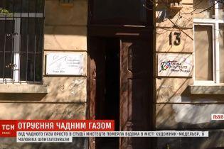 Во Львове в художественной студии погибла известная в городе художница-модельер