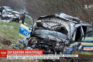В Германии в ДТП разбились полицейские, которые мчались на место падения самолета одной из самых богатых россиянок