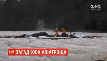 Авиакатастрофа в Германии: погибла одина из самых богатых россиянок