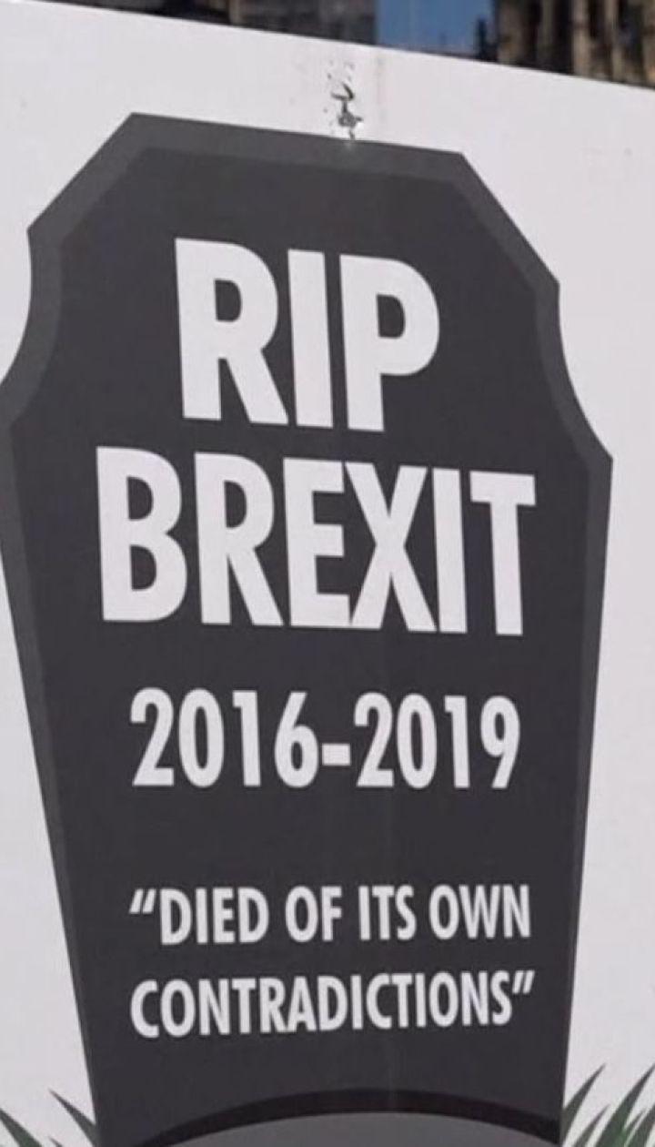 За 11 днів до Brexit британський парламент відхилив усі чотири запропоновані варіанти розвитку подій