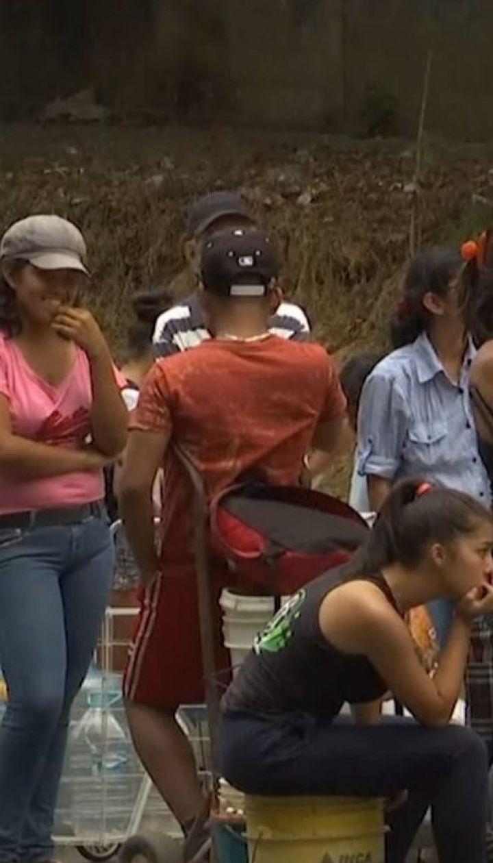 У Венесуелі мільйони жителів лишилися без води