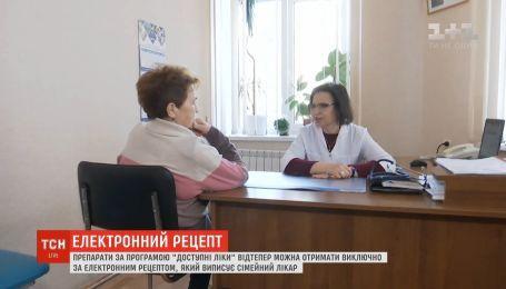 """ТСН протестовала новую систему программы """"доступные лекарства"""""""