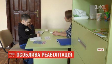 По уникальной для Украины методике в Харькове учат детей с недостатками аутичного спектра