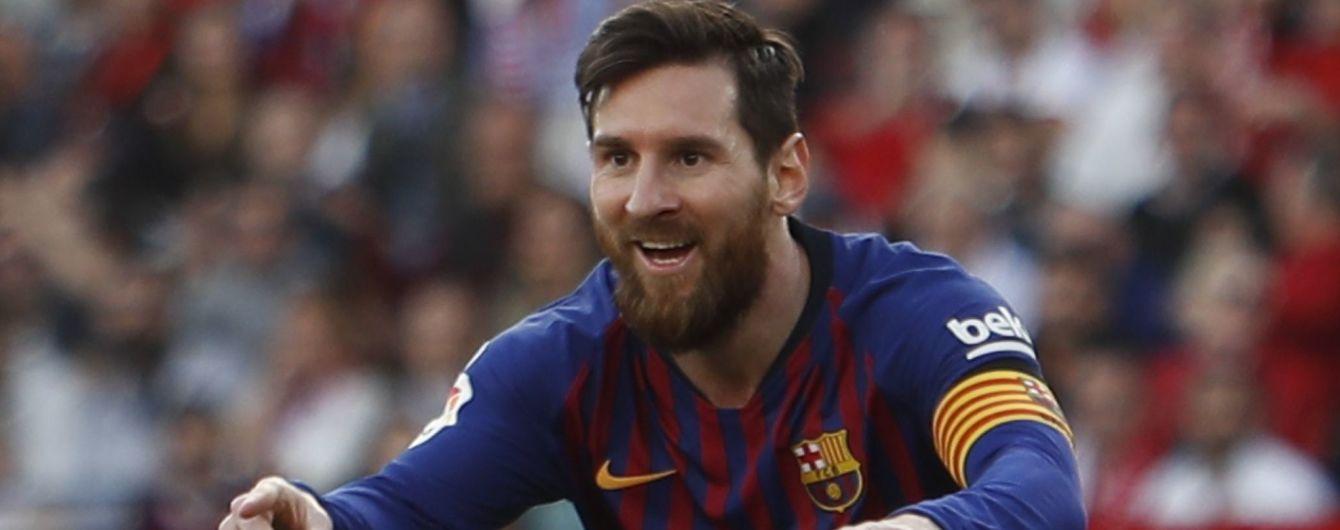 Мессі очолив рейтинг найбільш високооплачуваних футболістів світу, Роналду відстав на 17 мільйонів євро