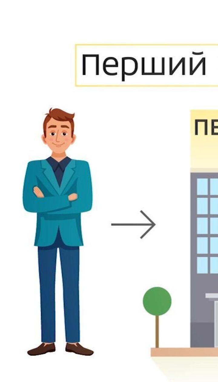 В Україні можуть реформувати систему накопичення пенсії