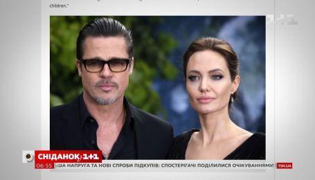 Брэд Питт и Анджелина Джоли официально решили вопрос опеки над детьми