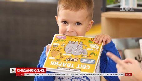 Ко Дню детской книги: как приучать ребенка к чтению с раннего возраста