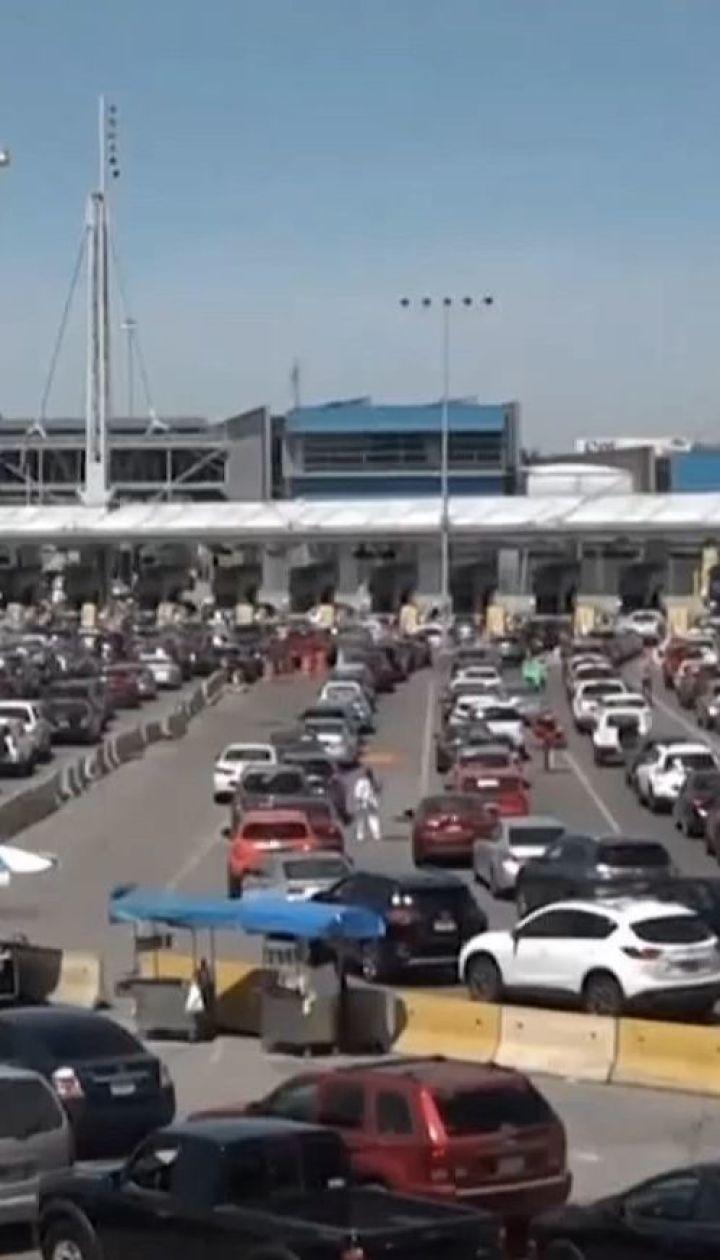После угрозы Трампа закрыть границу с Мексикой у КПП образовались очереди