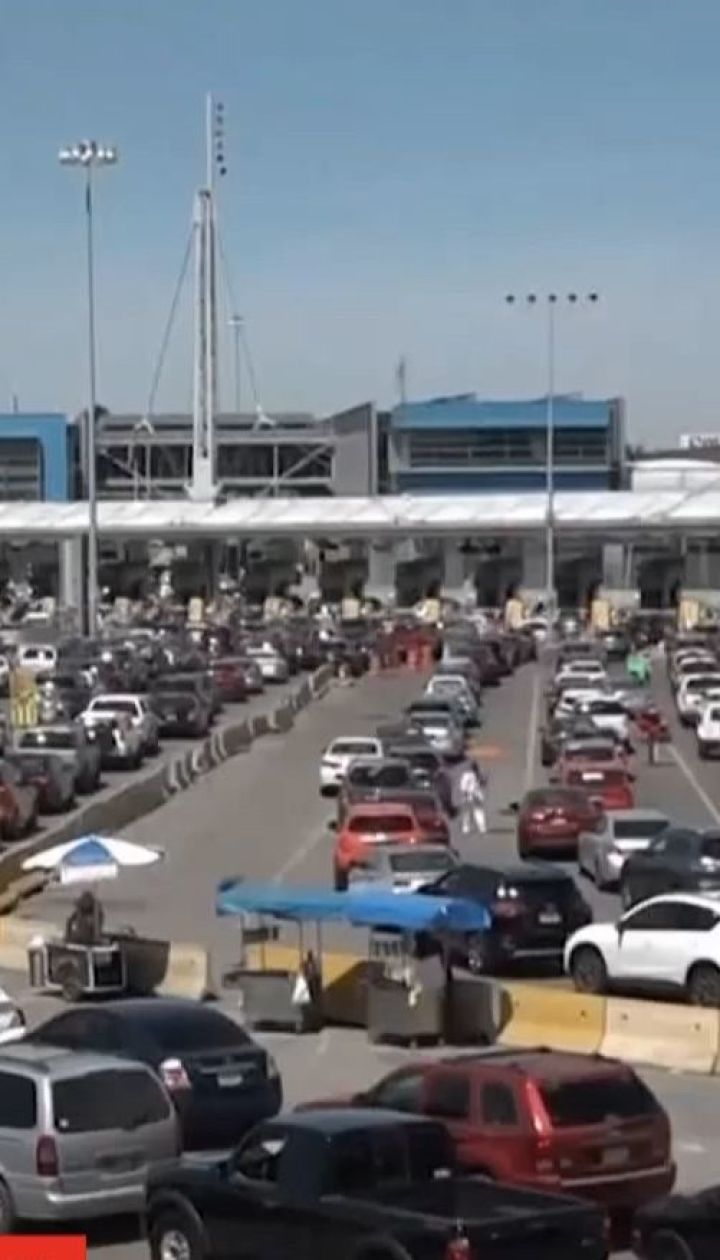 Після погрози Трампа закрити кордон з Мексикою біля КПП утворилися черги