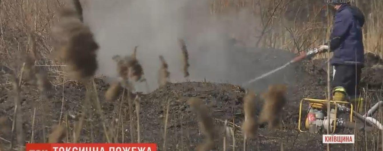 В Киевской области уже несколько дней горит и тлеет 10 га торфяников