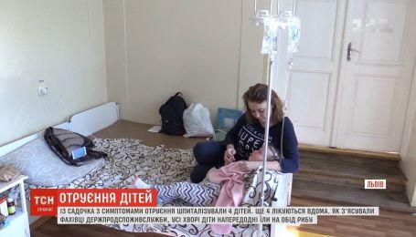 Во Львове четверо детей отравились в детском саду