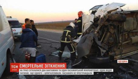 Смертельное ДТП в Одесской области: столкнулись два микроавтобуса и маршрутка