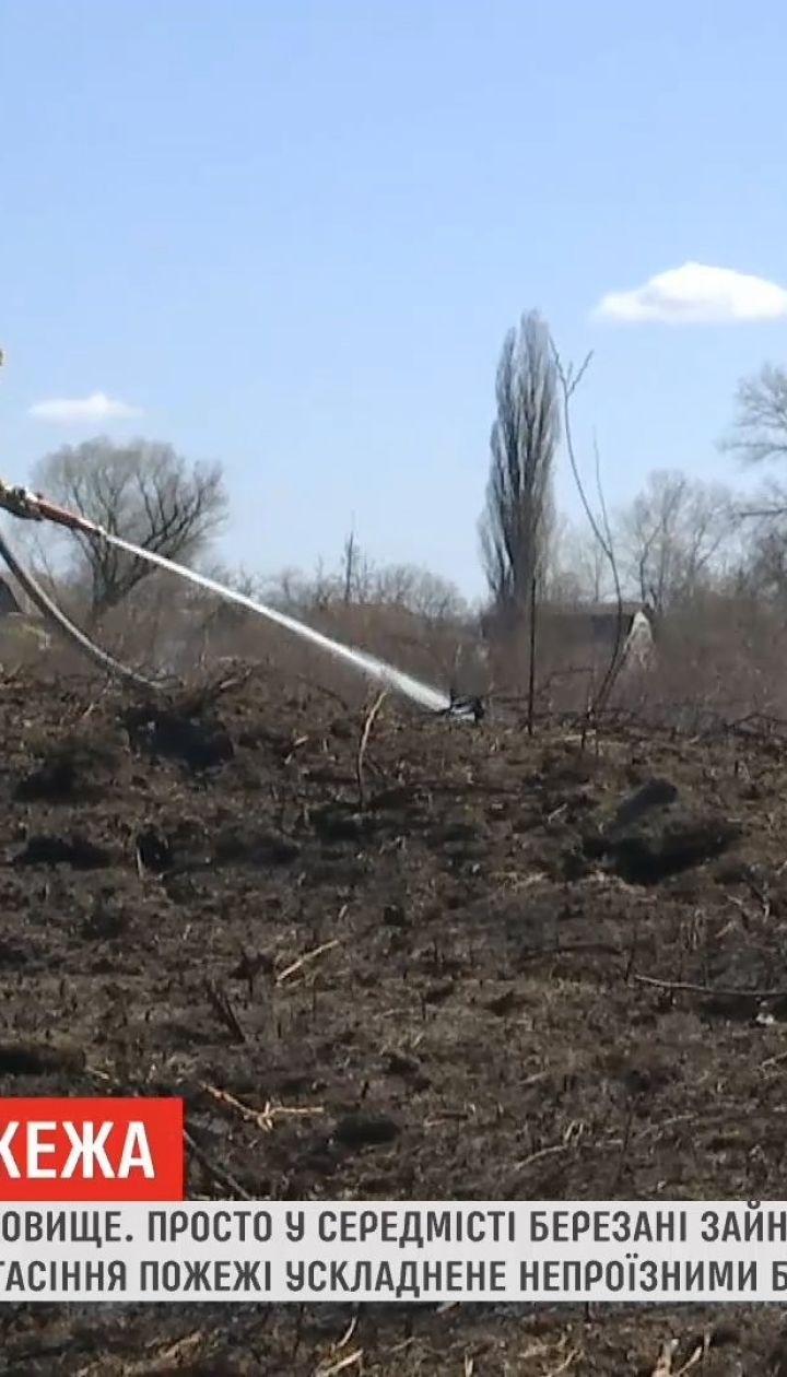 На Киевщине горит торфяное поле площадью 10 гектаров