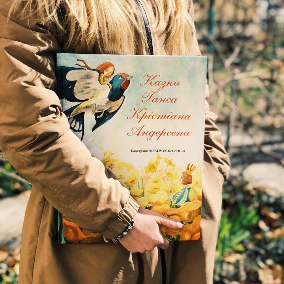 книголав сказки Андерсон