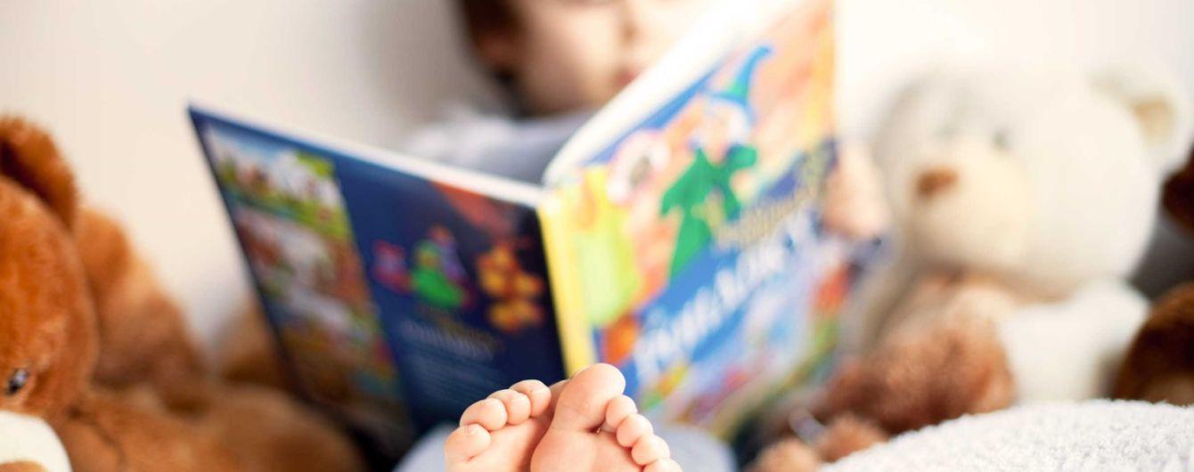 """У Міжнародний день дитячої книги розіграш казок Ганса Крістіана Андерсена від """"Книголав"""""""