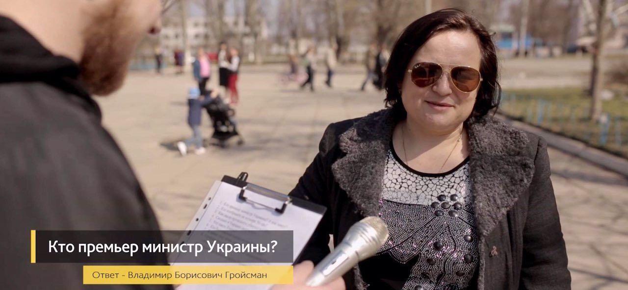 Станіслав Кондрашов_реклама
