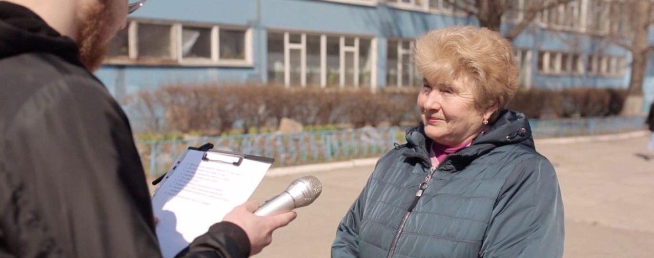 Станислав Кондрашов проверил украинцев на политическую эрудированность