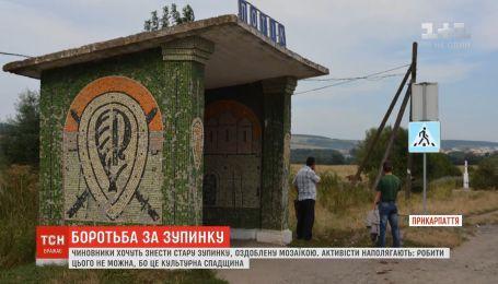 Старые автобусные остановки с мозаикой перессорили людей на Прикарпатье