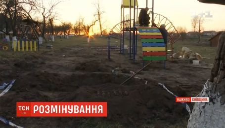 Шесть минометных снарядов нашли рядом с детским садом на Киевщине