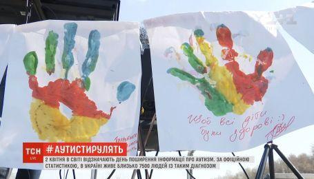 Сині нігті та собачі танці: у столиці відбулася вечірка для дітей з аутизмом
