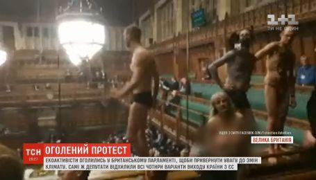 Полуобнаженные противники глобального потепления устроили протест в парламенте Великобритании