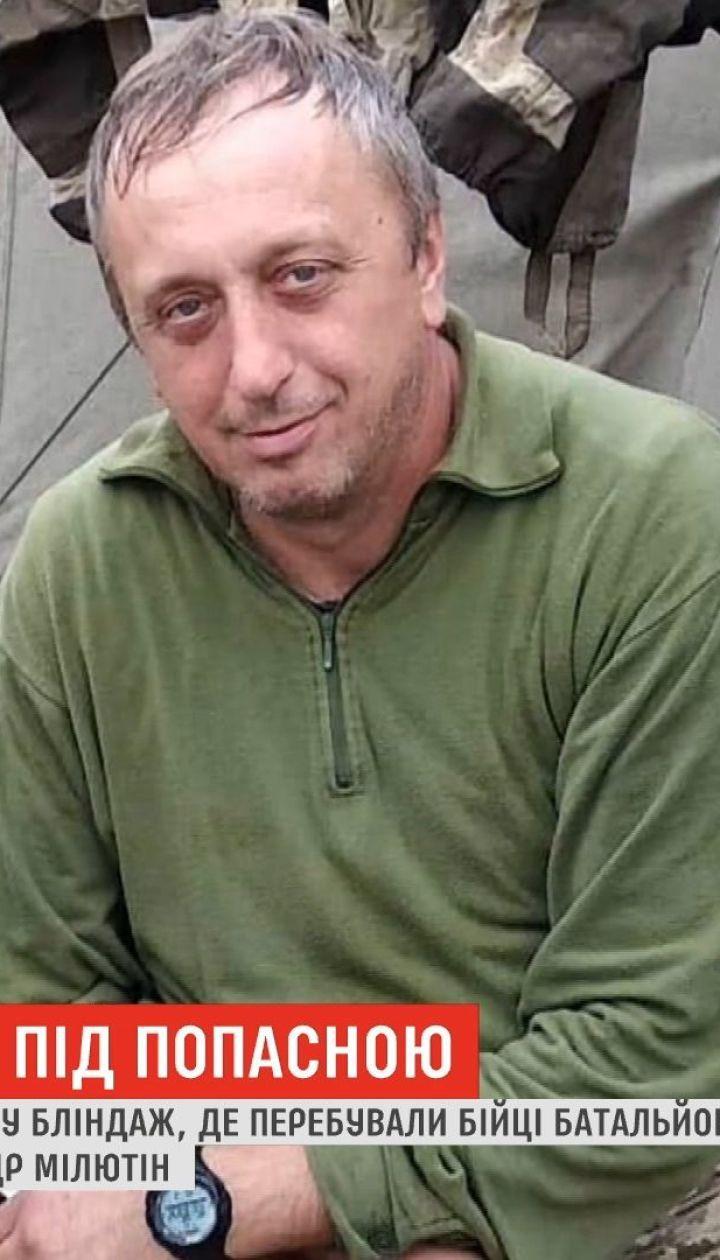В ожесточенном бою в Луганской области погибли двое украинских защитников
