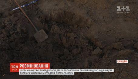 Минометные снаряды времен Второй мировой войны нашли в Киевской области