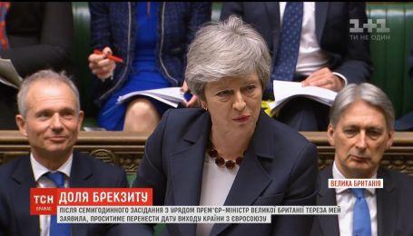 Тереза Мэй снова будет просить отсрочки выхода страны из Евросоюза
