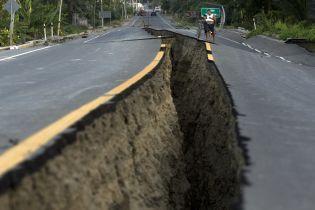 Возле Аляски произошло мощное землетрясение