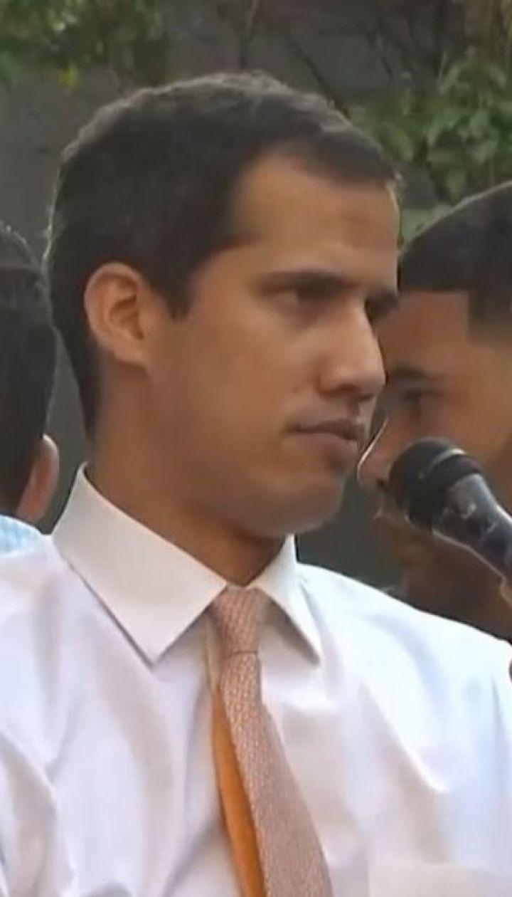 Самопровозглашенного президента Венесуэлы Гуайдо хотят лишить депутатской неприкосновенности