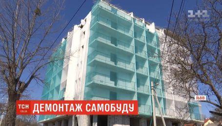 Во Львове начали валить 7-этажный самострой