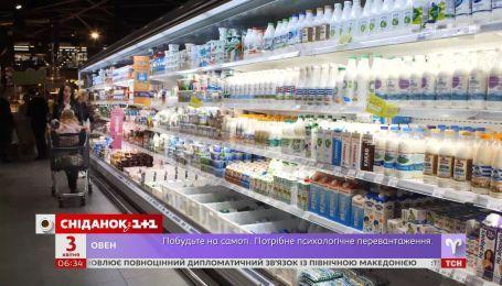 Почему в Украине снова дорожают молочные продукты