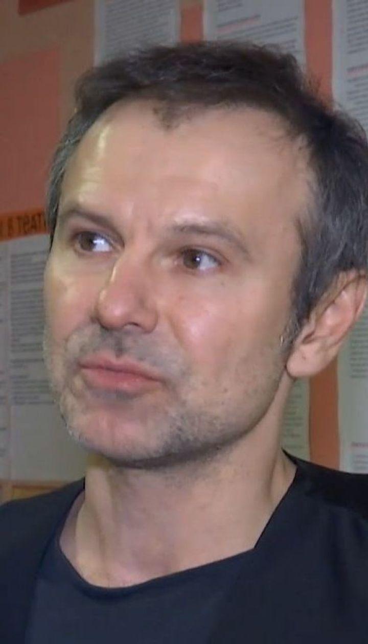 Вакарчук втомився від політики та поїхав у всеукраїнський тур з камерним оркестром